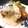 料理メニュー写真若鶏のチキン南蛮 ~アボカドタルタル~