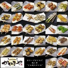 かちどきや 名古屋のおすすめ料理1