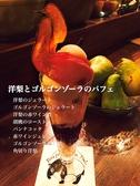 パフェテリア パル Parfaiteria PaLのおすすめ料理3