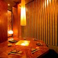 ≪女子会のご提案≫しっとり雰囲気の完全個室で大人女子会