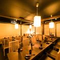 個室完備!ご人数に合わせてお席をご用意!寛ぎの空間をご提供致します。