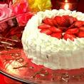 【サプライズに★】誕生日やお祝いには自家製のホールケーキを!