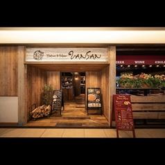 Italian Kitchen VANSAN 二子玉川ライズ店の雰囲気1