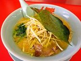 ラーメン山岡家 富士宮店のおすすめ料理2