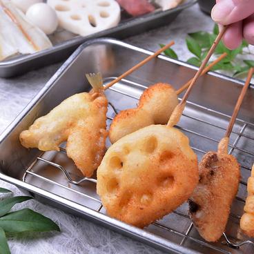 串カツ 富士一 新世界のおすすめ料理1