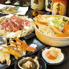 おいしいお肉とカニとお魚のお店 うしかに合戦 大阪かに源グループの写真