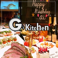 G's Kitchenの写真