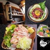 鳥吉 大穂店のおすすめ料理3