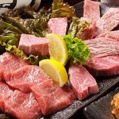 JIN 甚 広島のおすすめ料理2
