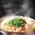 この季節はなんといっても【もつ鍋】お店の味をご家庭でもお楽しみ頂けます。おかげさまで坊主グループのもつ鍋が通販サイトでも大人気です。ご購入は下記URLより♪https://gurusuguri.com/shop/bouzu/