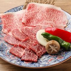 広島ホルモン たれ焼肉 肉匣 ニクバコ 薬研堀店の写真