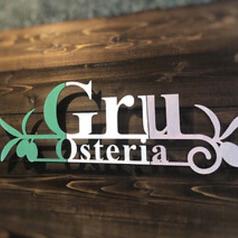 Osteria Gruの写真