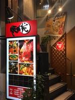 ☆駅チカ☆四ツ谷駅から徒歩1分♪