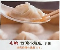 あの小龍包で有名な台湾の名店の味を継承する確かな技術