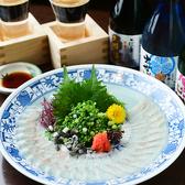 魚魚一のおすすめ料理3