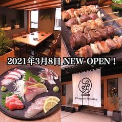 Shirogane Syokudou 白金食堂の写真