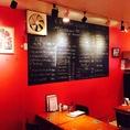 入ってまず目につくのが前菜&おつまみの黒板 内容はちょくちょくかわります くつろぎながら眺めてください♪