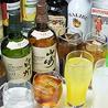 レストランカラオケ chouchou シュシュのおすすめポイント2