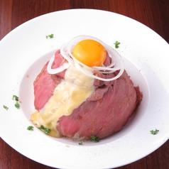 ビーフキッチン フロイント DAISY'Sのおすすめ料理1