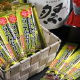 北海道すすきのうこんぜりー♪食べやすいハスカップ味で美味しいですよ!1本100えん(税込)次の日にお酒を残さないためにもぜひ!!北海道のお土産にも人気です♪