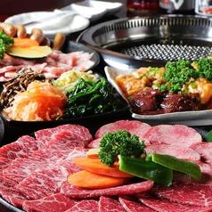 焼肉 牛勢 ぎゅうせ 新橋店のコース写真