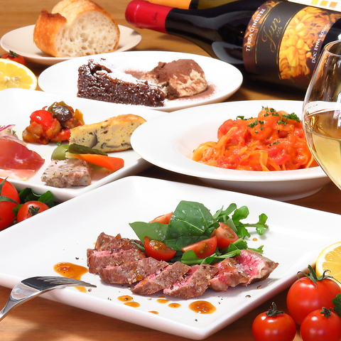【ホットペッパー限定コース】メイン料理、パスタは自分で選べる♪2.5時間飲み放題付きBコース!