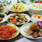 菜香園のおすすめ料理2
