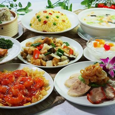 菜香園のおすすめ料理1