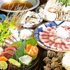 源べえ 加古川尾上店のおすすめ料理1