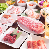 【お得 90分食べ放題付コース】バリエーション豊富な選べる3種の食べ放題!「67種」「91種」「110種」の3コースをご用意しています。また、+1,000円で飲み放題をお付けすることも可能。お客様の利用シーン・ご予算に合わせてご予約くださいませ。博多駅付近で焼肉宴会するなら、是非ご利用ください。