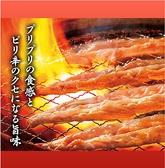 赤から 今治阿方店のおすすめ料理2