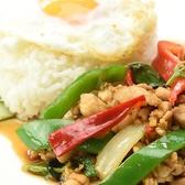 本格タイ料理バル プアン puanのおすすめ料理2