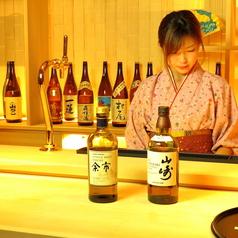 和酒バー 凛音 りおんのおすすめ料理1