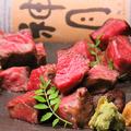料理メニュー写真希少部位赤身肉 三種盛り