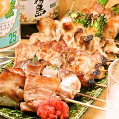 大衆酒場 箱ざき 新越谷西口店のおすすめ料理3