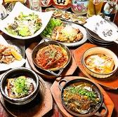 てんてけてん 小山西城南店のおすすめ料理2
