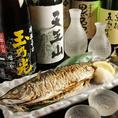 お料理に合う日本酒や焼酎も豊富◎