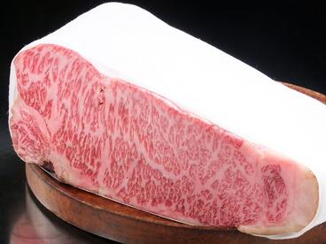 ステーキハウス 徳吉のおすすめ料理1