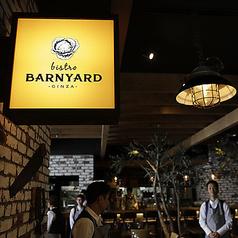 bistro BARNYARD GINZA ビストロ バーンヤード ギンザの画像