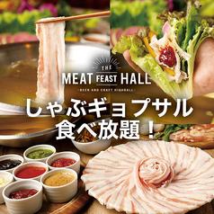 ミートフィーストホール MEAT FEAST HALL 名古屋駅店のコース写真
