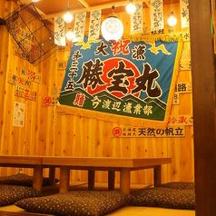浜焼太郎 長野駅前店の特集写真