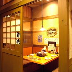 さかなや道場 長岡東口店の雰囲気1