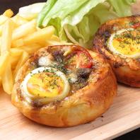 ■毎週木曜限定!■要予約の牛タン入り焼きカレーパン!