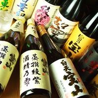 [川崎駅直結]つうも好む豊富なお酒