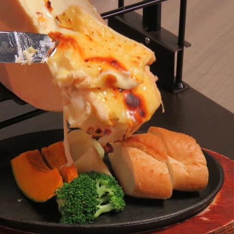 【チーズに溺れろ!トリプルチーズコース】贅沢に味わう☆料理7品120分飲み放題付4500円→4000円