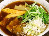 めん吉のおすすめ料理2