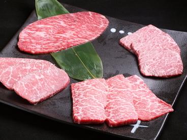 焼肉 弐苑のおすすめ料理1