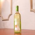 【セレクトワイン白】コースに+1000円(税込)で飲み放題に!『オーストリア産のオーガニックワイン。白身魚や鶏料理に合います』