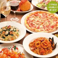 カプリチョーザ ビビ BiVi 二条店のおすすめ料理1