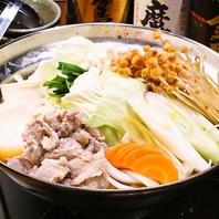 特製スープで味わう!こだわり国産地鶏鍋